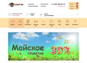 vekdivanov.ru