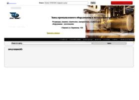 veks.ru