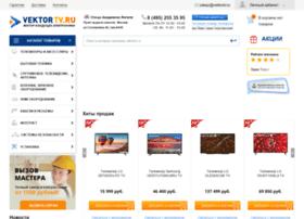 vektortv.ru