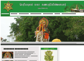 velanaimahakanapathi.com