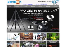 velbon.net.cn