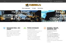 velbrig.ru