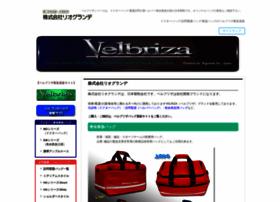 velbriza.co.jp