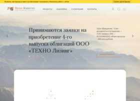 veles-capital.ru