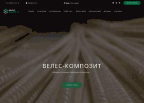 velesnn.ru