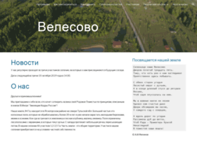 velesovo.ru