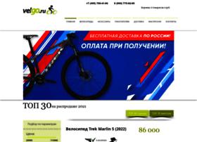 velgo.ru