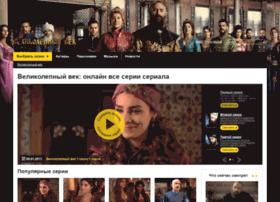 Velikolepniyvek.ru