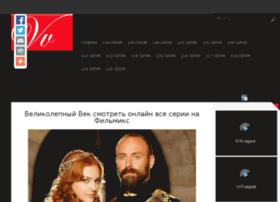 velikolepnyi-vek-5-sezon.ru