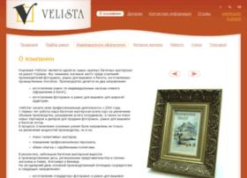 velista.com.ua