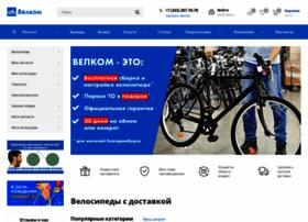 velkom-ekb.ru