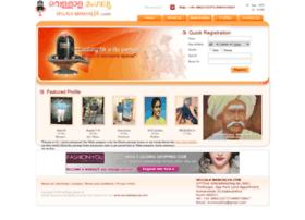 Vellalamangalya.com