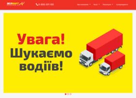 velmart.ua