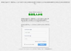 velo.com.cn