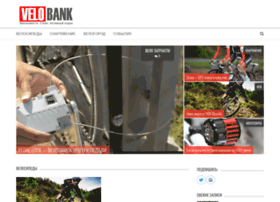 velobank.by