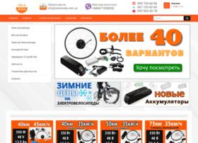 velomoda.com.ua