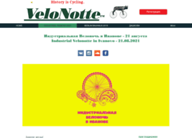 velonotte.com