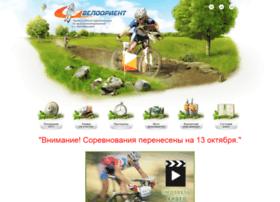 veloorient.ru