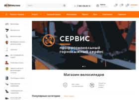 velopr.ru