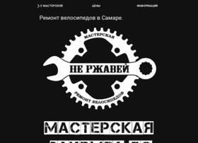 veloremontsamara.ru