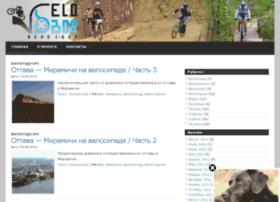 velosbor.ru