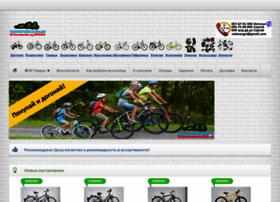 velosipedu.com.ua