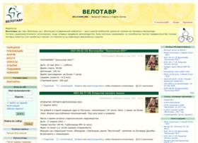 velotavr.org