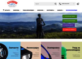 veloturist.zp.ua
