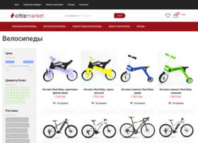 velox.net.ua