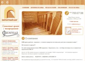 velvetstep.ru