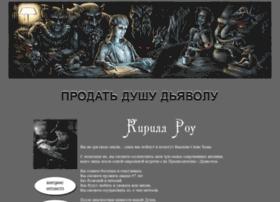 velzewul.ru
