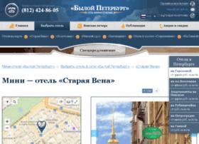 vena.old-spb.ru