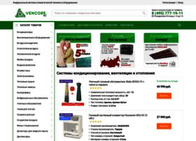 vencore.ru