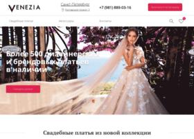 venezia-wedding.ru
