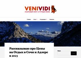 venividi.ru