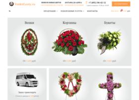 venkiilenty.ru