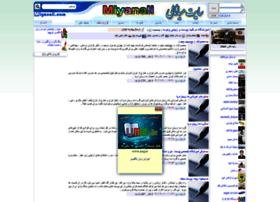 venosa.miyanali.com