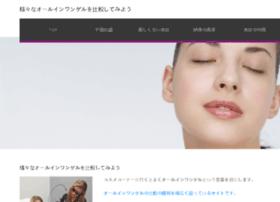 venserver.com