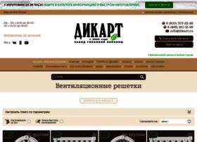 vent-decor.ru