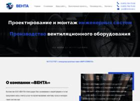 venta-air.ru