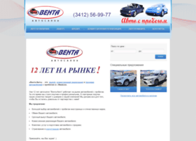 venta-avto.ru