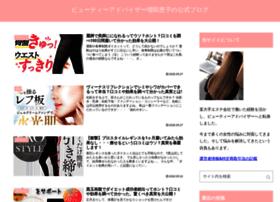 venus-soft.sakura.ne.jp