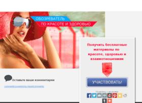 venussecret.ru