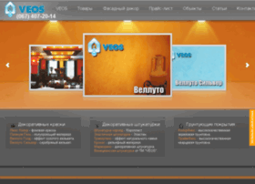 veos.com.ua