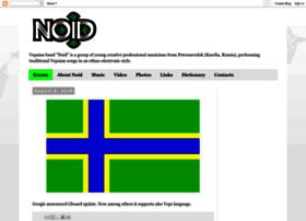 vepsnoid.blogspot.com