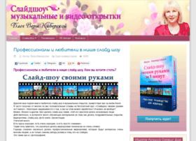 verakiverskay.ru