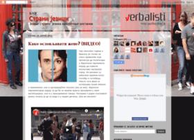 verbalisti.blogspot.com