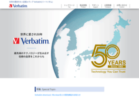 verbatim.jp
