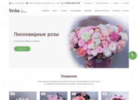 verbav.ru