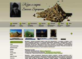veresh.ru